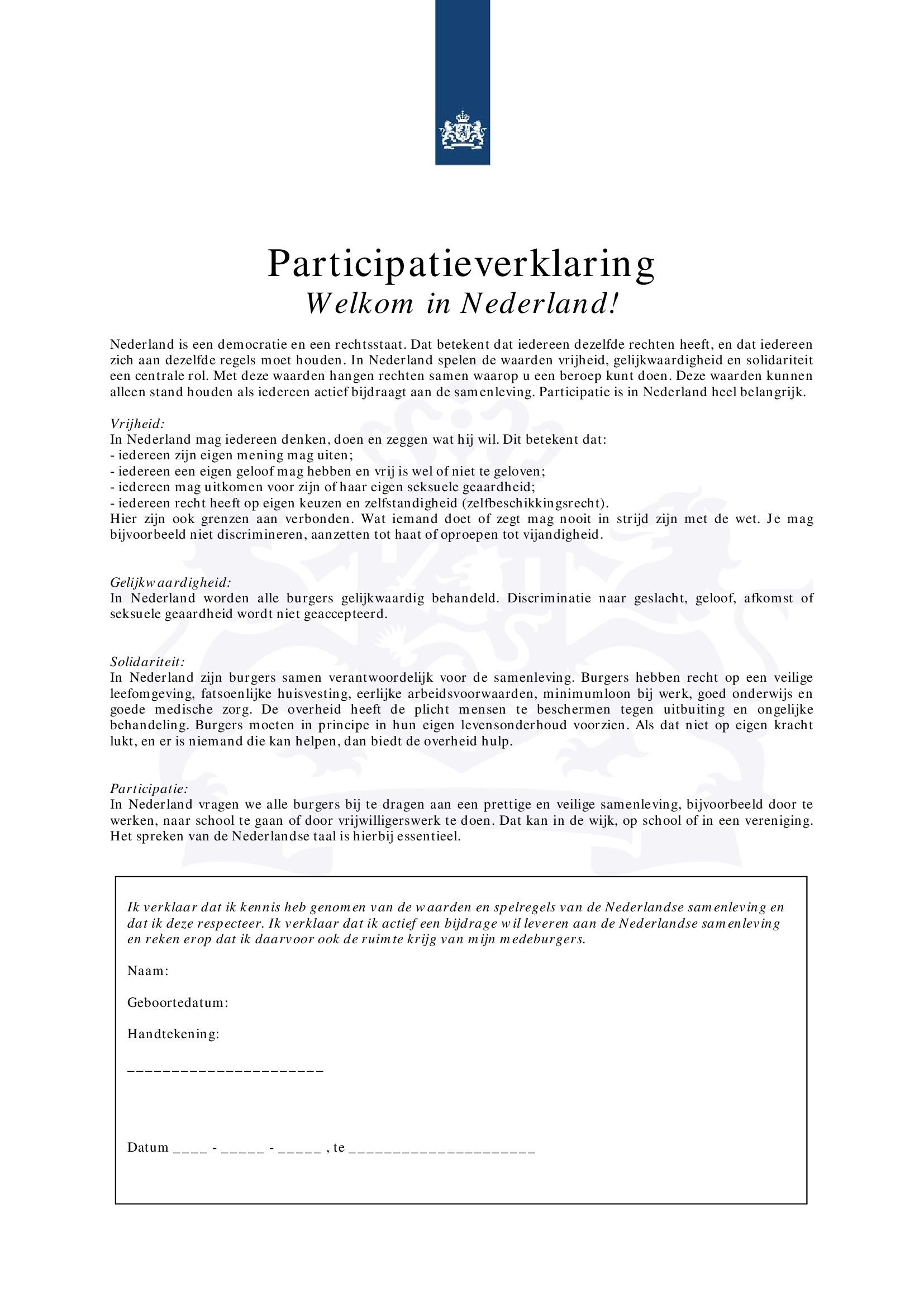"""แบบฟอร์ม """"Participatieverklaring"""" ต้นฉบับภาษาดัตช์ค่ะ"""