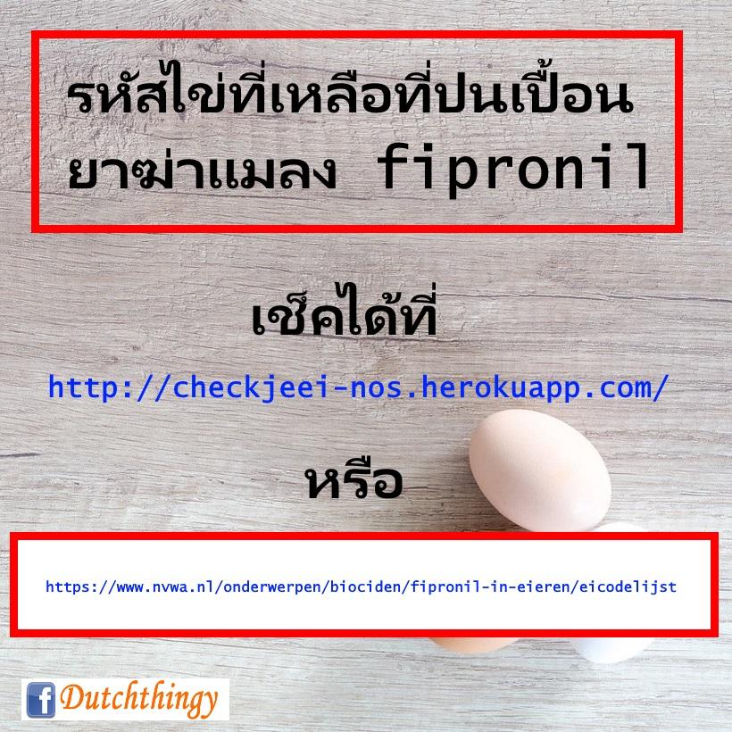 check je ei website