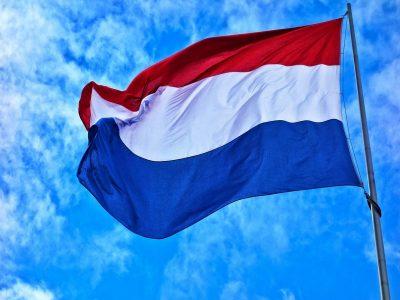 ธงชาติเนเธอร์แลนด์