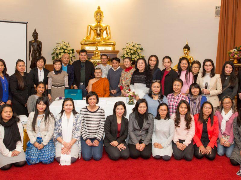 กฎหมายไทยควรรู้ สำหรับคนไทยในต่างแดน
